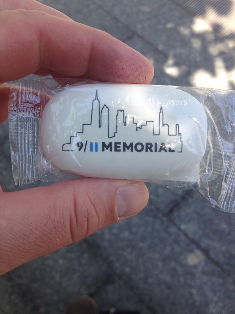 memorialeraser
